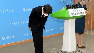 정몽규 HDC그룹 회장, 학동4구역 재개발 붕괴사고 관련 사죄