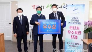 """윤화섭 시장 """"인사혁신, 안산시가 이뤄냈습니다"""""""