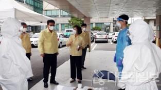 이상익 함평군수 코로나19 선별진료소 긴급 점검