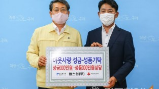 팜스원(주)·대웅제약 코로나19 극복 면역력 증강 비타민제 기탁